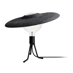 UMAGE Black Table Lamp with Metal Shade