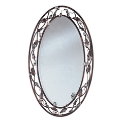 Maxim Lighting Elegante 20-Inch Mirror 2849OI