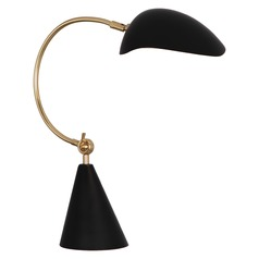 Robert Abbey Rico Espinet Racer Antique Brass / Matte Black Table Lamp with Bowl / Dome Shade