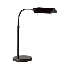 Modern Pharmacy Lamp in Satin Black Finish