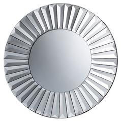 Robeson Round 13-Inch Mirror
