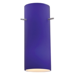 Cobalt Cylindrical Glass Shade