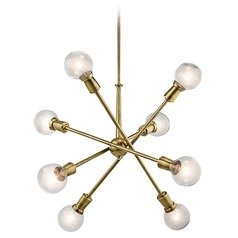 Mid-Century Modern Cluster Chandelier Brass 8-Lt by Kichler Lighting