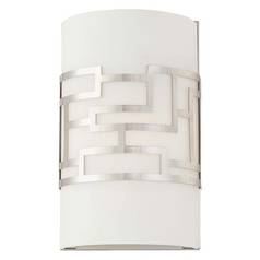 Modern Sconce with White Glass Shade in Brushed Nickel Finish