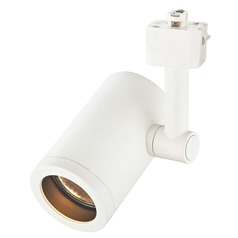 Cylinder Track Light Head - White - GU10 Base