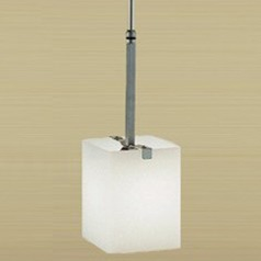 Illuminating Experiences Symmetry Mini-Pendant Light with Square Shade