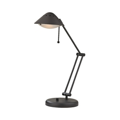 Swivel Arm Desk Lamp