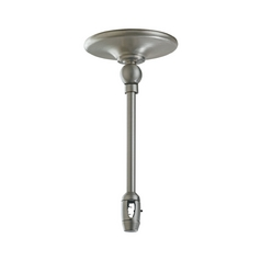 Sea Gull Lighting Rail, Cable, Track Accessory in Antique Brushed Nickel Finish 94855-965