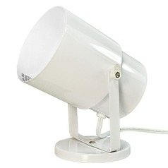 White Adjustable Up Light Lamp