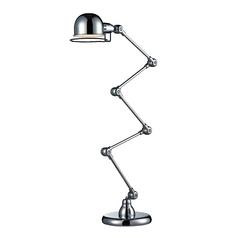 Adjustable Floor Lamp in Chrome Finish