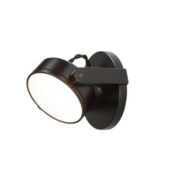 Monocle Black LED Sconce